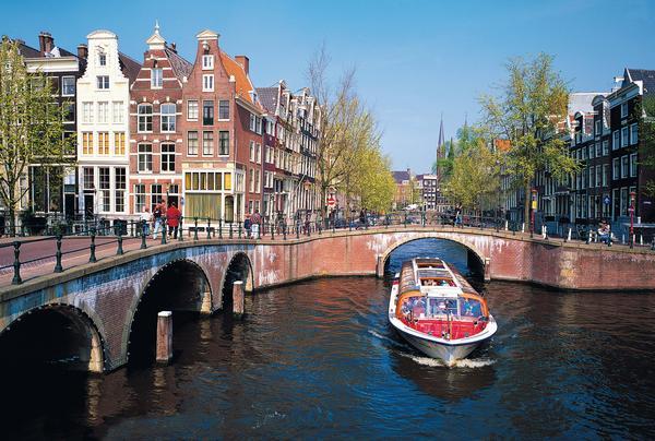 City Hotel Ob Netherlands